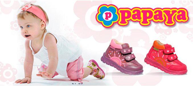 Саламандра обувь магазин москва официальный сайт